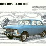 Moskvitch 408- 'Trips over its own front wheels'