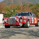 1969 Mercedes-Benz-300 SEL 6 3 Red Pig Replica (Photo RM Sotheby's)