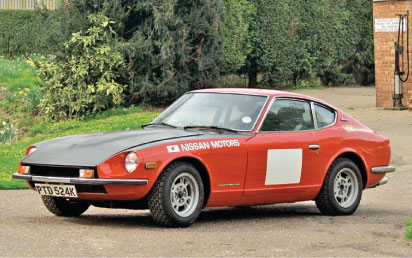 1973 Datsun 240Z Race Car thumbnail