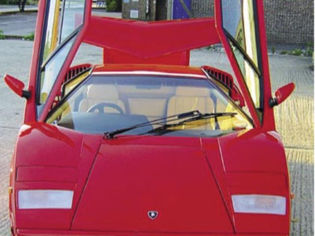 1988 Lamborghini Countach Qv Anniversary