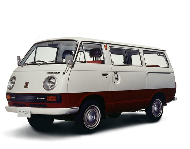 1969 Mitsubishi Delica Van
