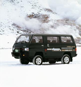 1982 Mitsubishi Delica Star Wagon turbo diesel 4wd