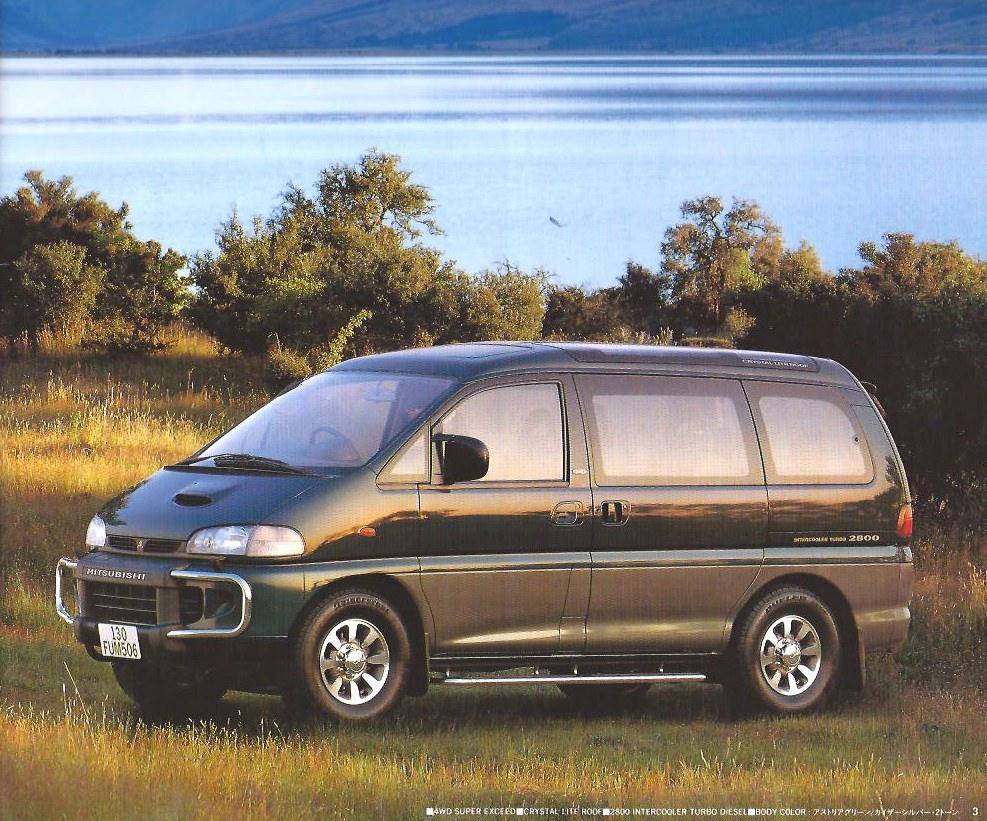 1994 Mitsubishi Delica Space Gear field