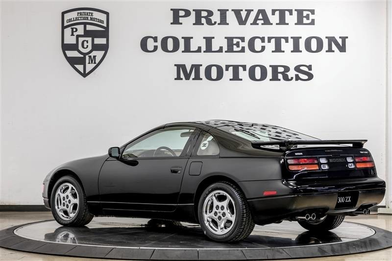 1996 Nissan 300ZX Turbo Coupe 2-Door