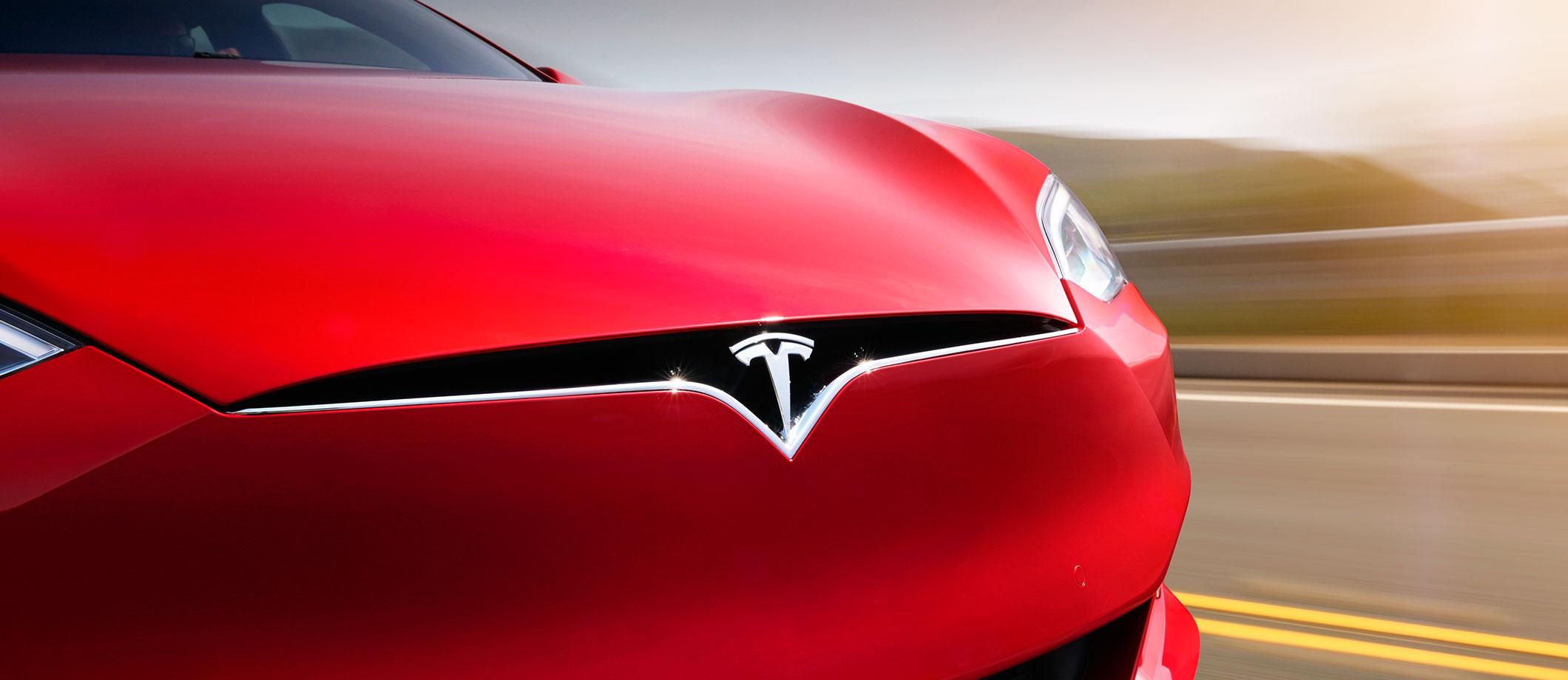 Tesla front emblem