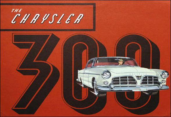 Chrysler 300 print advertisement