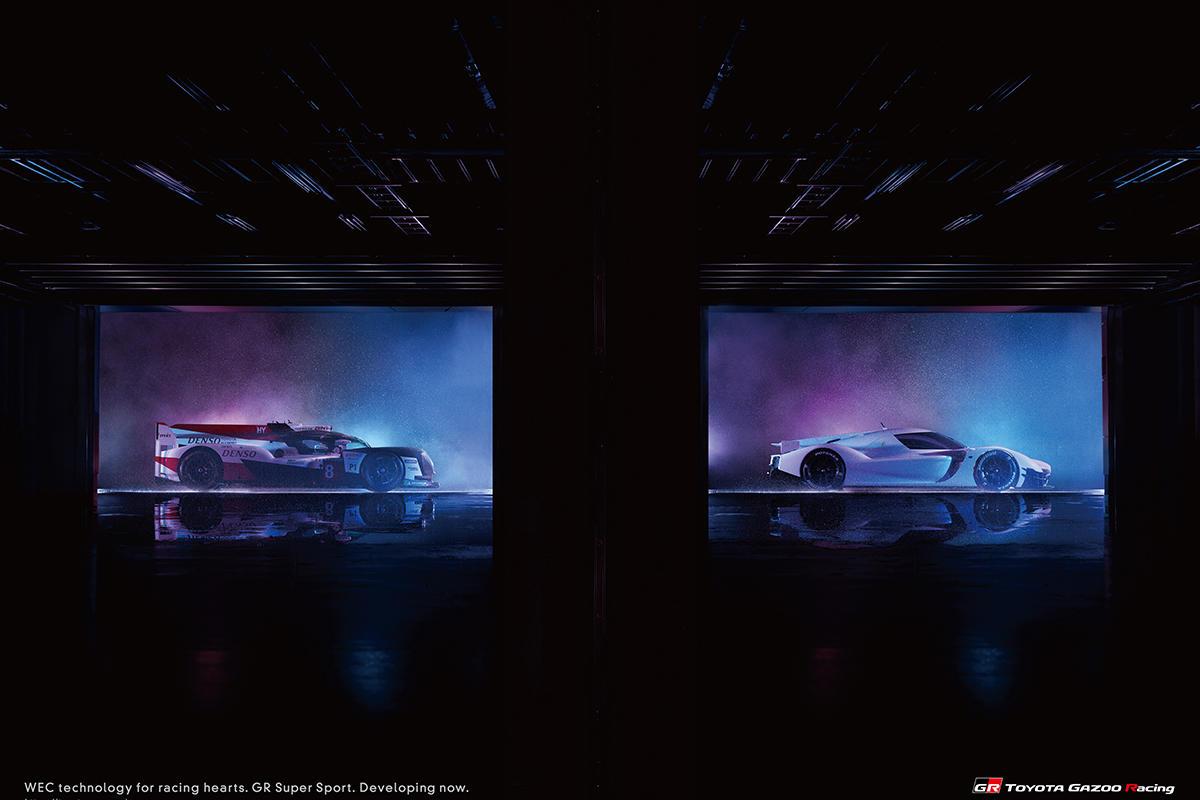 GR Super Sport Concept unveil