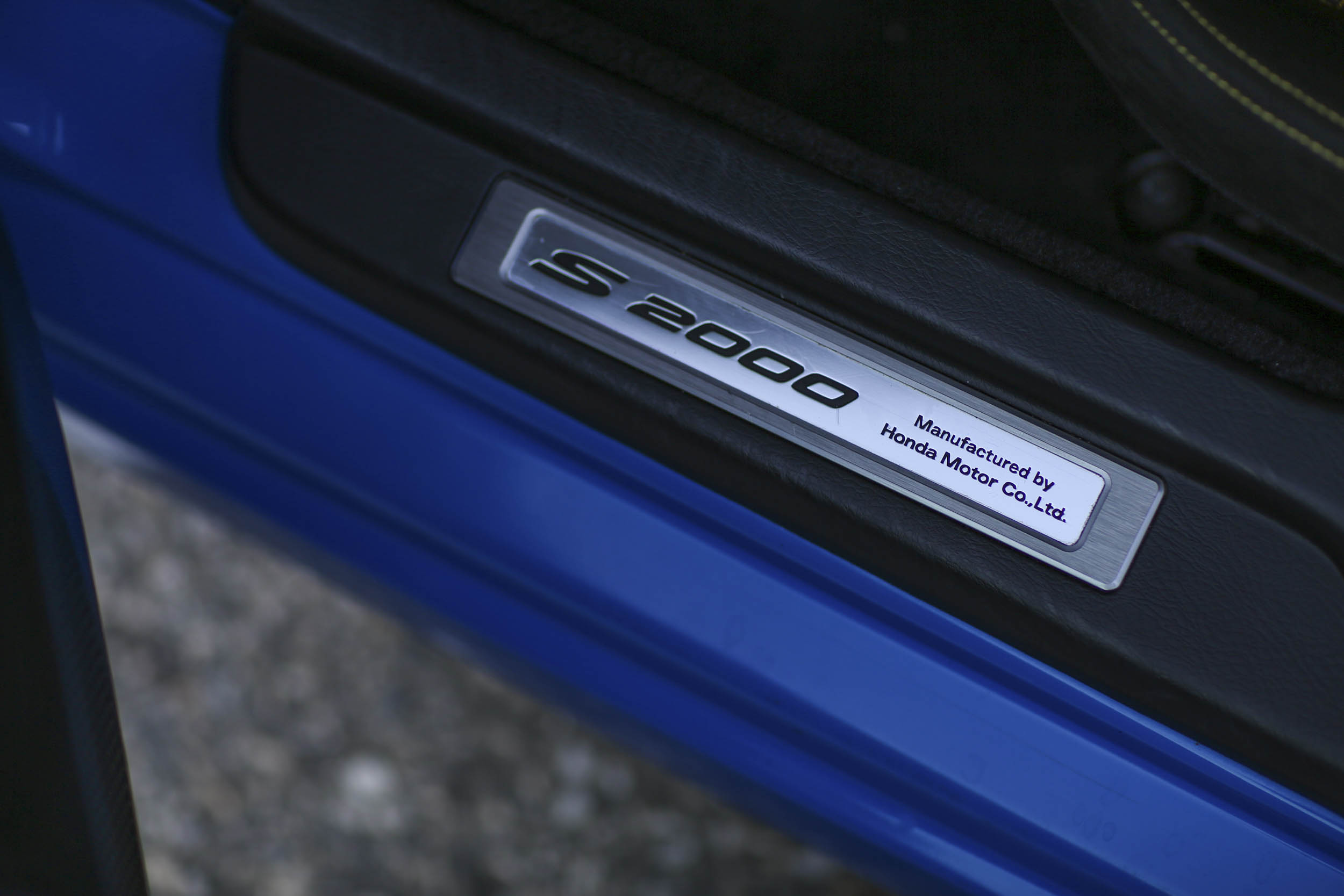 Honda S2000 sill plate