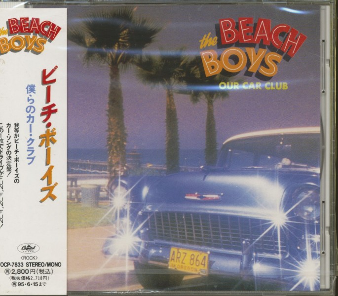 The Beach Boys Our Car Club