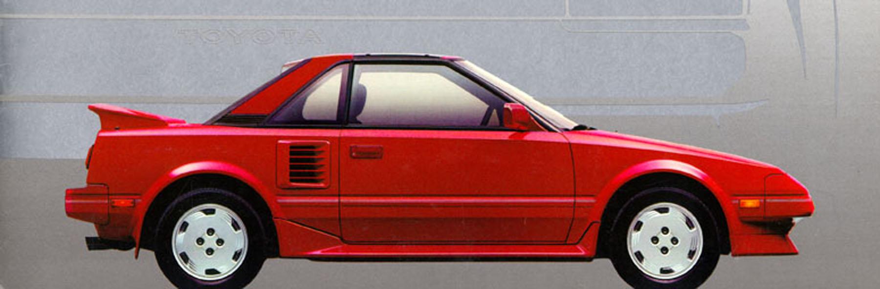 1989 Toyota MR2 side profile