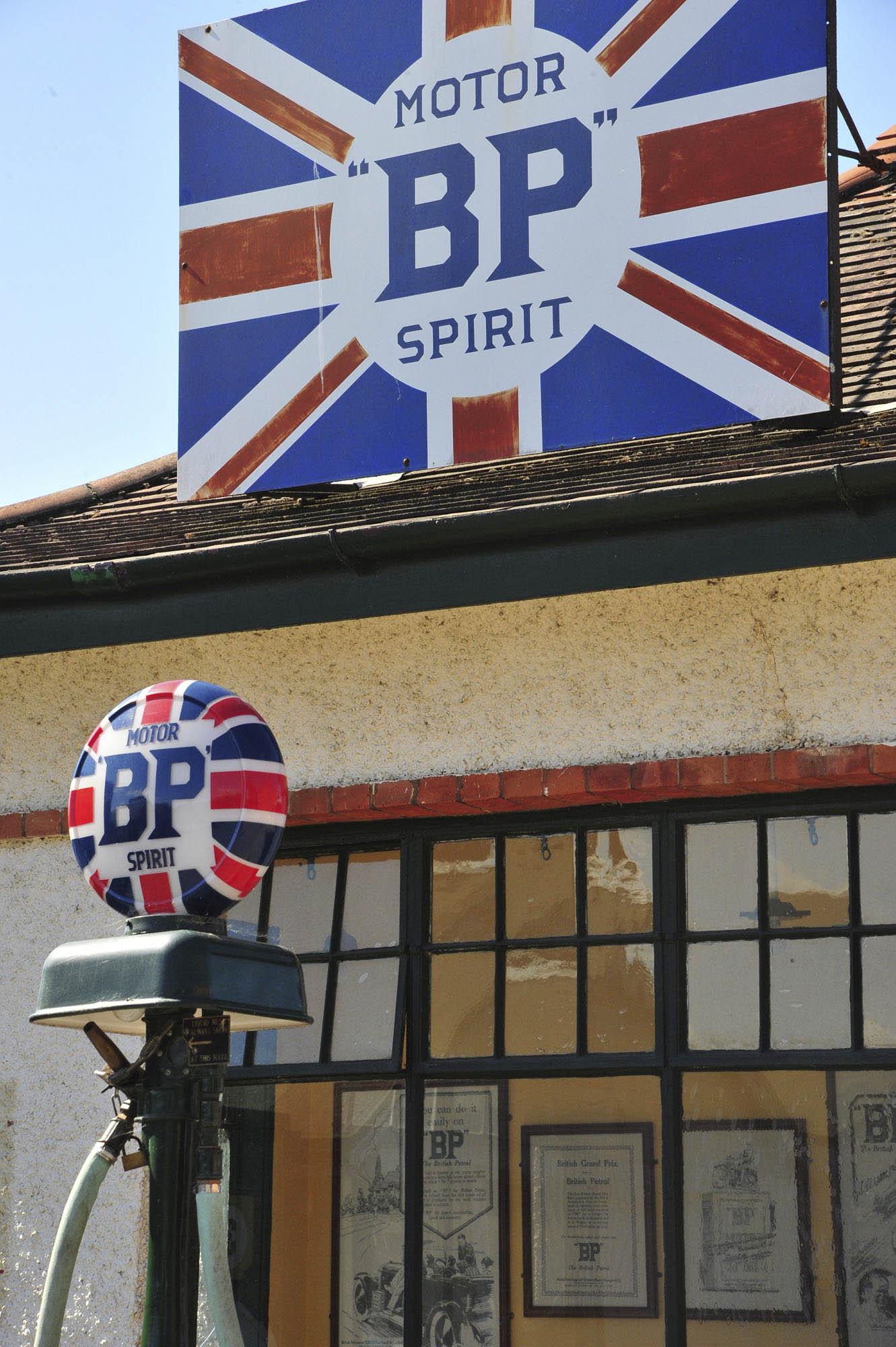 Brookland Museum BP Motor Spirit