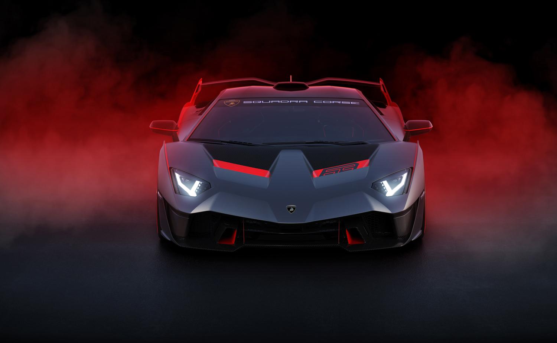 Lamborghini SC18 front view