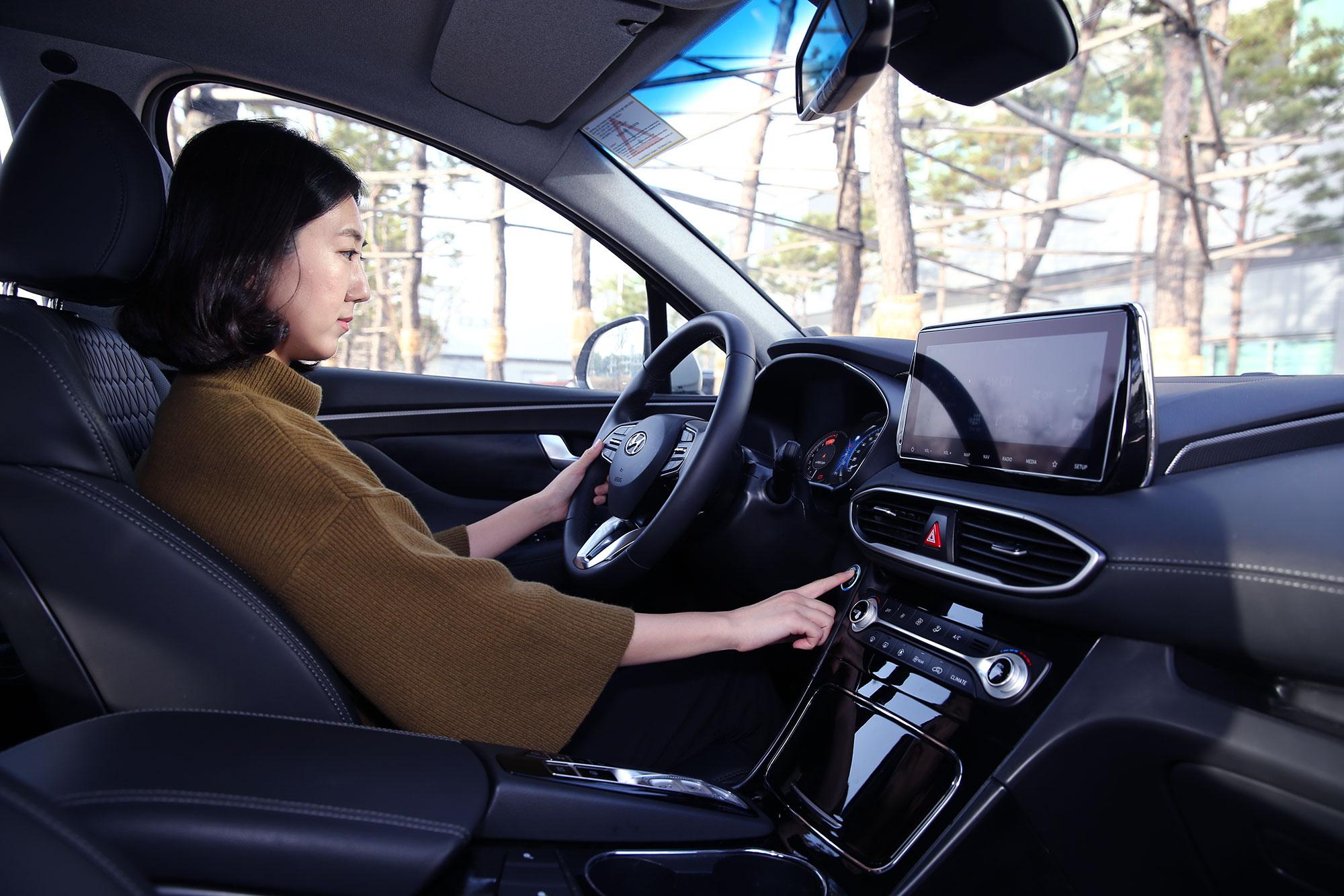 Hyundai finger print scanner start button