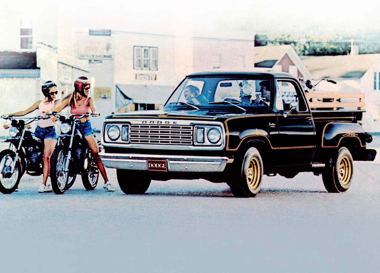 1976 Dodge D-100 Warlock press photo