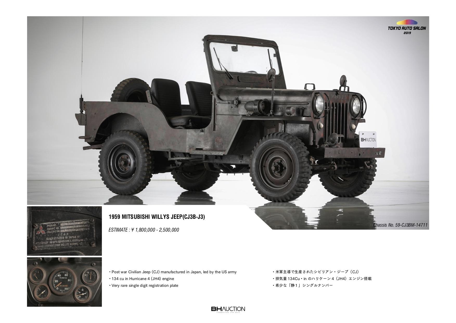 1959 Mitsubishi Jeep CJ