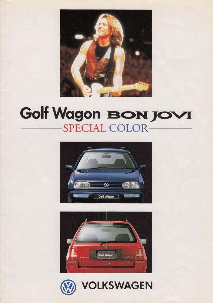 1996 Volkswagen Golf Bon Jovi edition