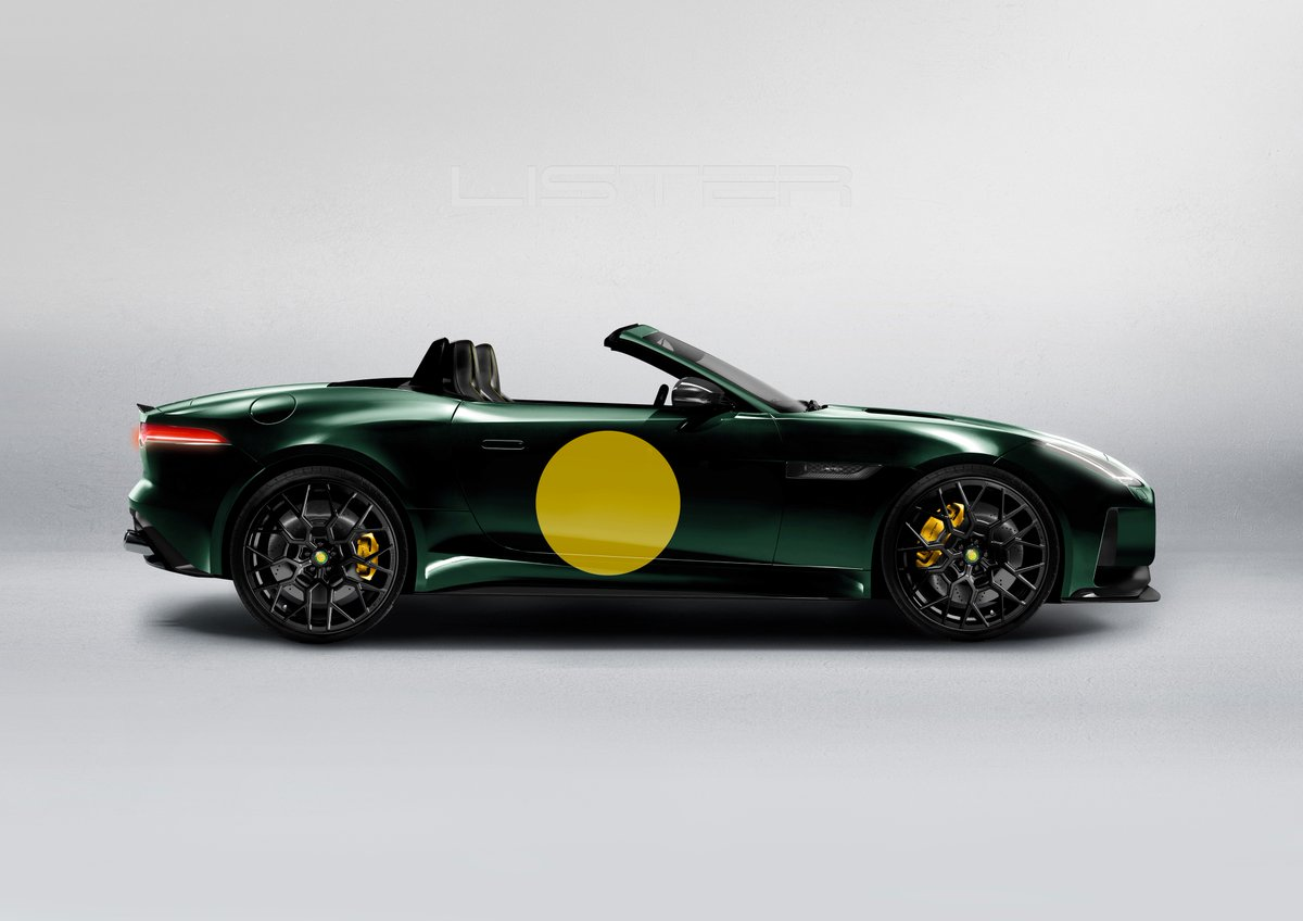Lister LFT-C side profile