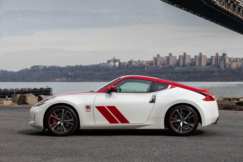 2020 Nissan 370Z 50th Anniversary side profile