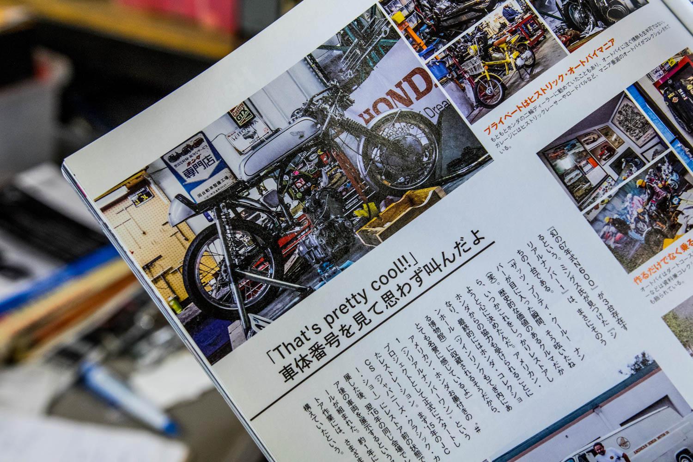 Honda motorcycle advertisement