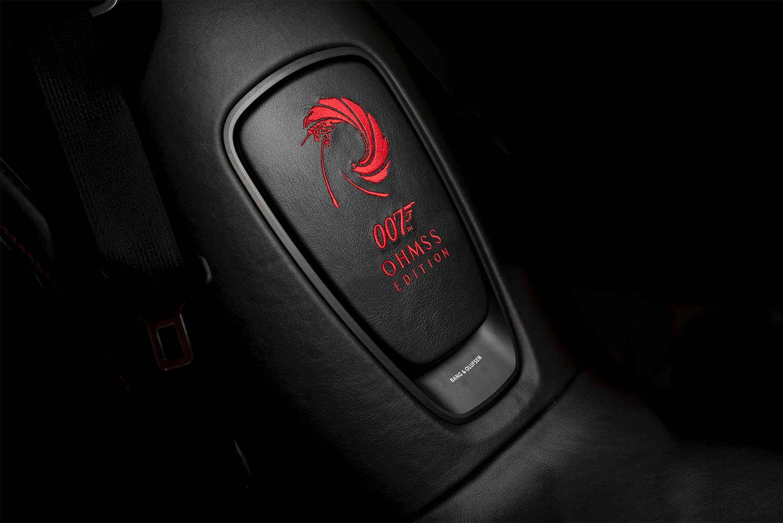 Aston Martin On Her Majesty's Secret Service edition DBS Superleggara detail