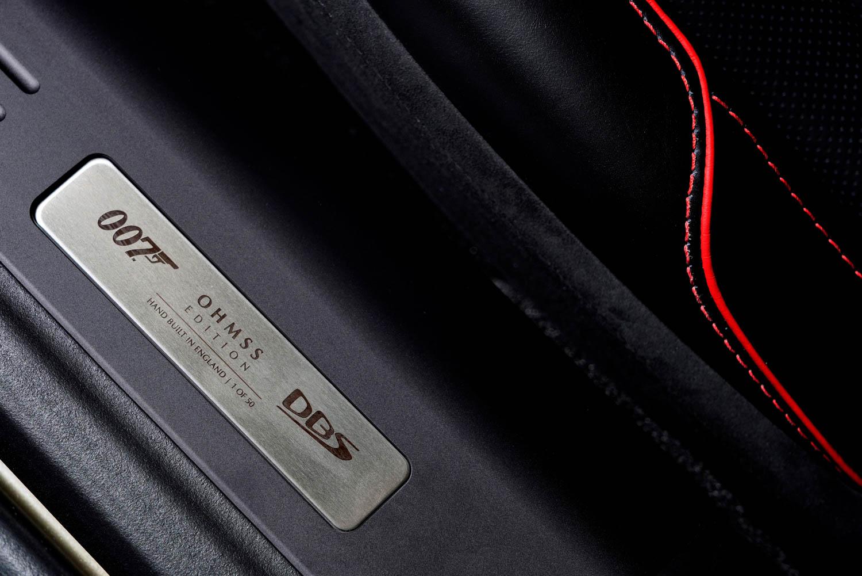 Aston Martin On Her Majesty's Secret Service edition DBS Superleggara build plate