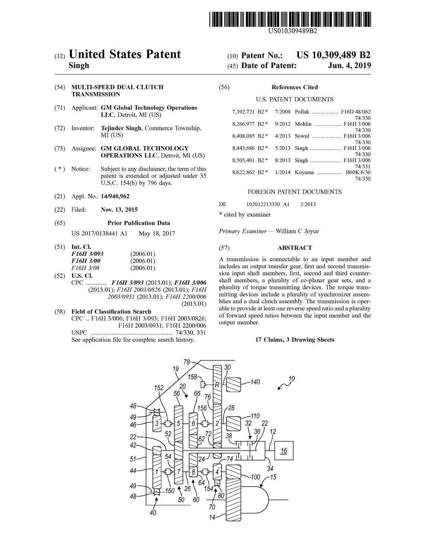 C8 clutch patent