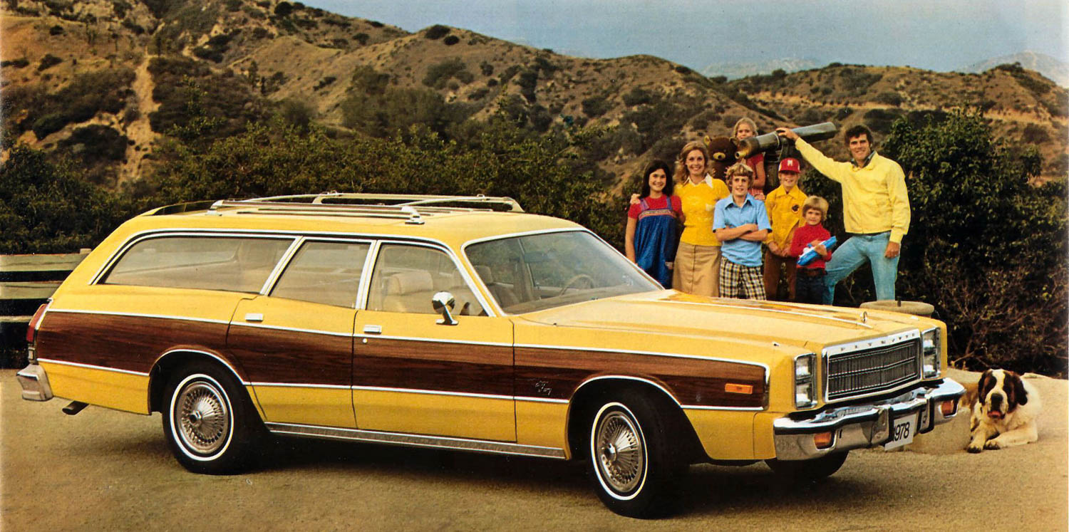 1978 Plymouth Fury Suburban