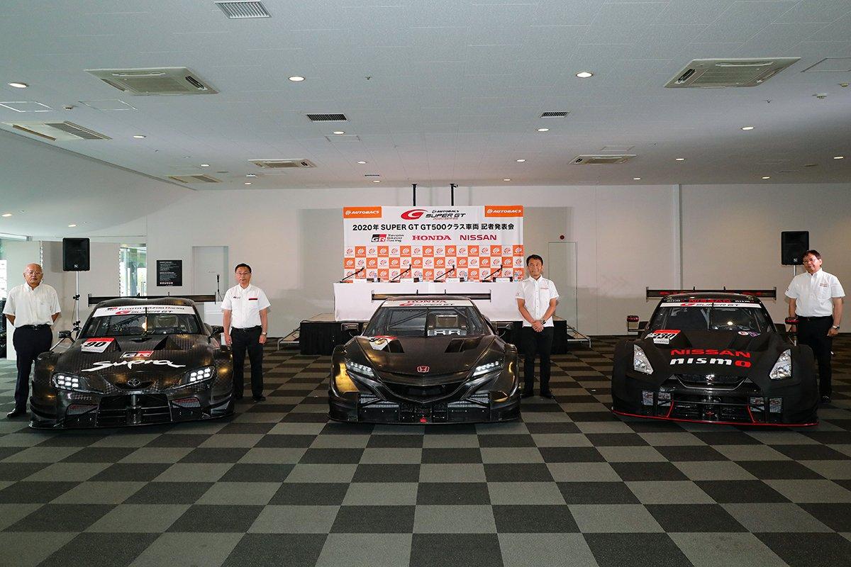 Japan's Super GT class
