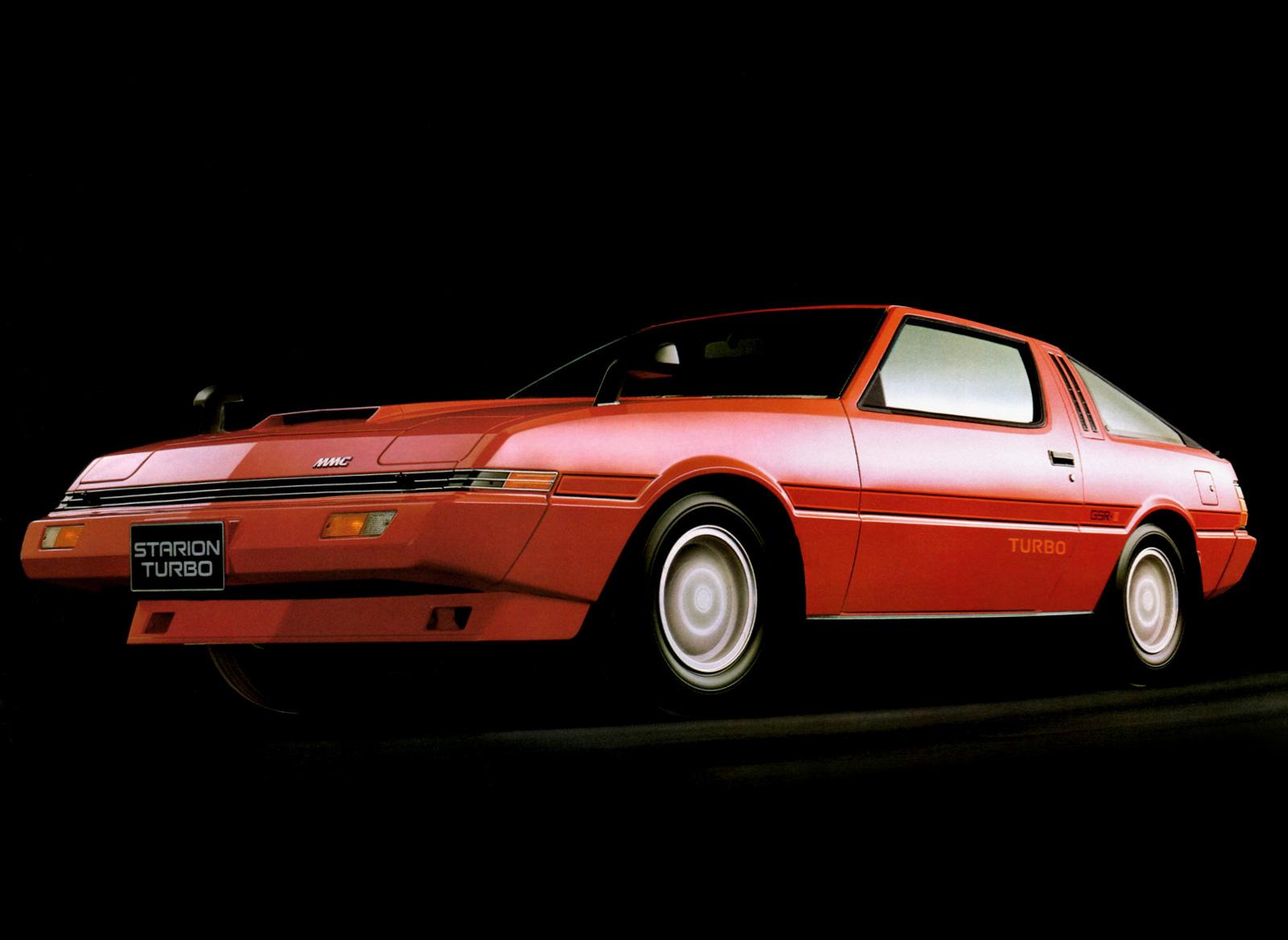 1982 Mitsubishi Starion