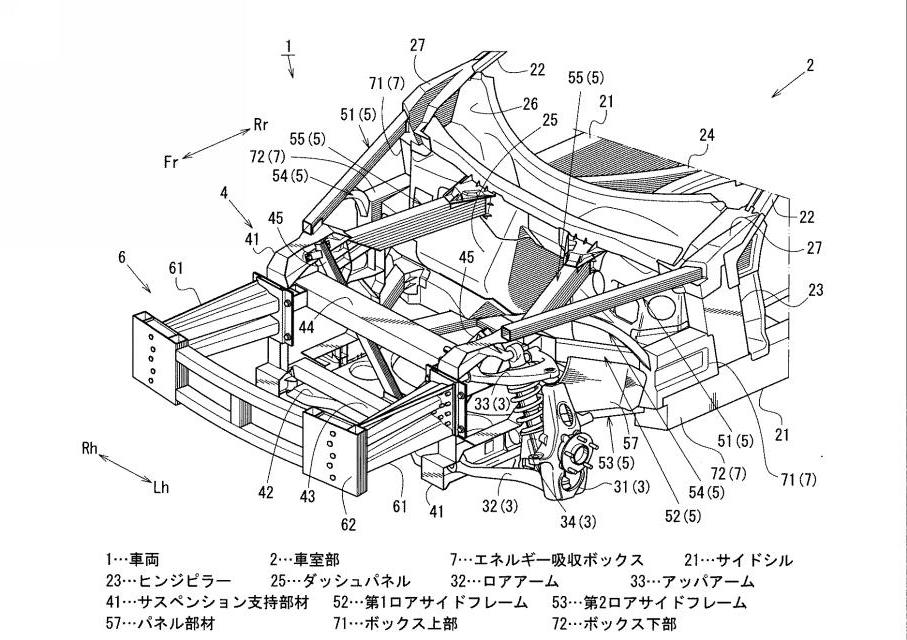 Mazda Patent Visual