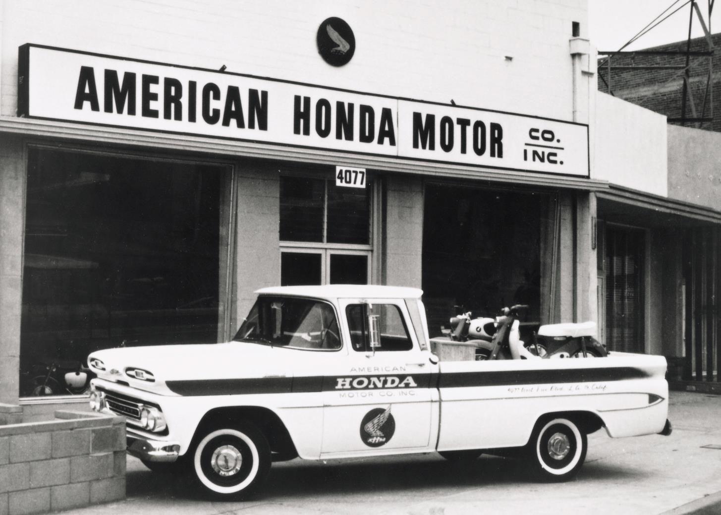Honda Chevy Truck