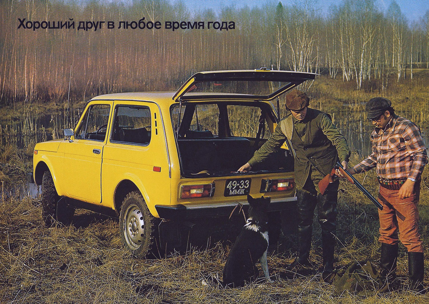 Lada updates the Niva again, and it's ready to roll in 2020 thumbnail