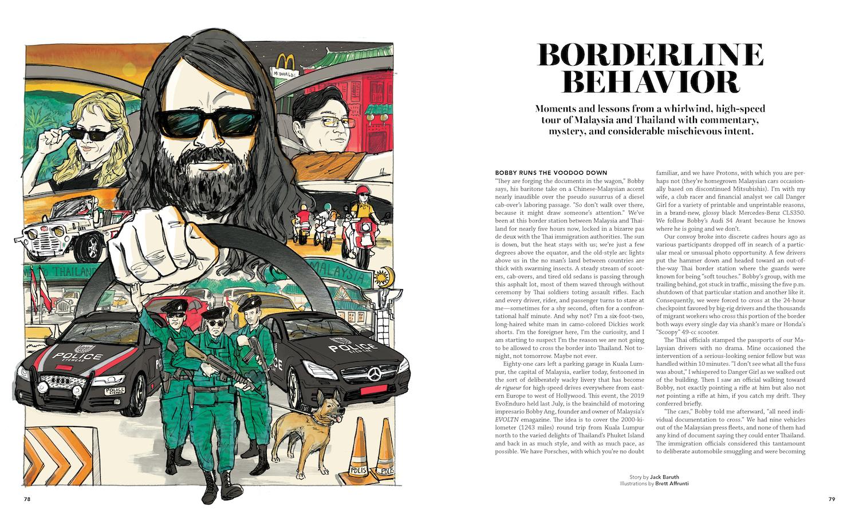hagerty magazine borderline behavior article art