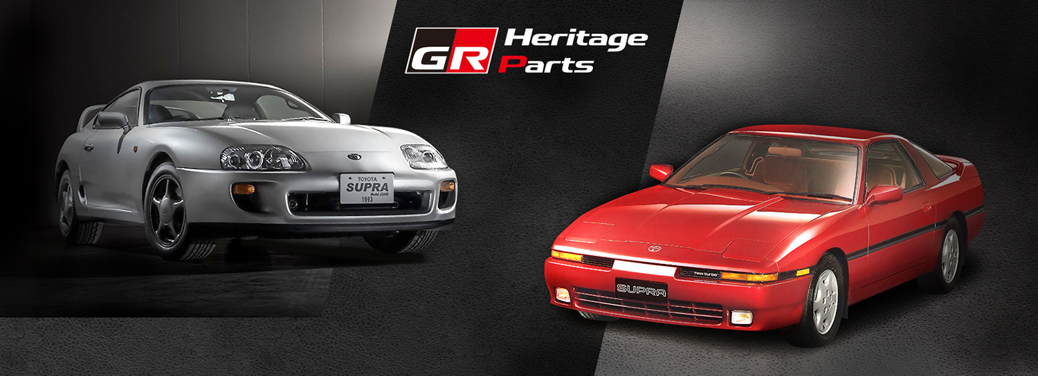 Toyota restarted production of third- and fourth-generation Supra parts thumbnail