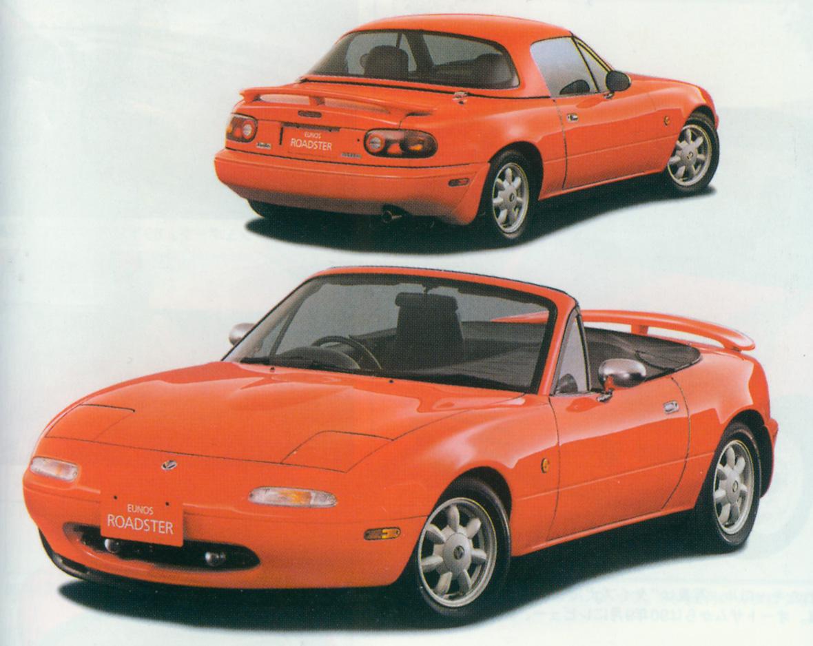 Mazda Eunos Roadster 1990
