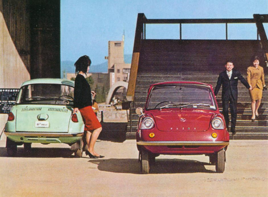 Mazda R360 Coupe 1965
