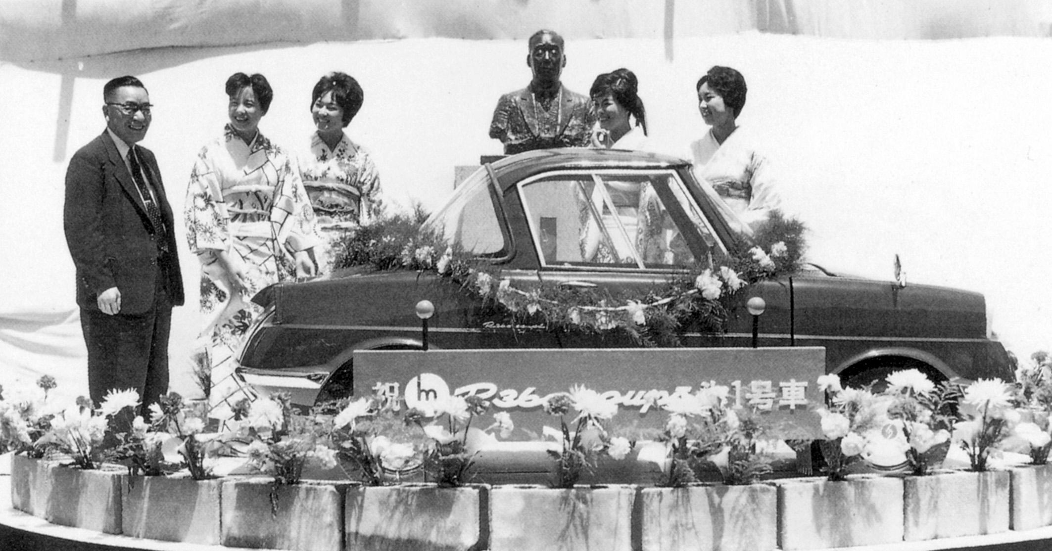 Mazda R360 Coupe Premiere 1960