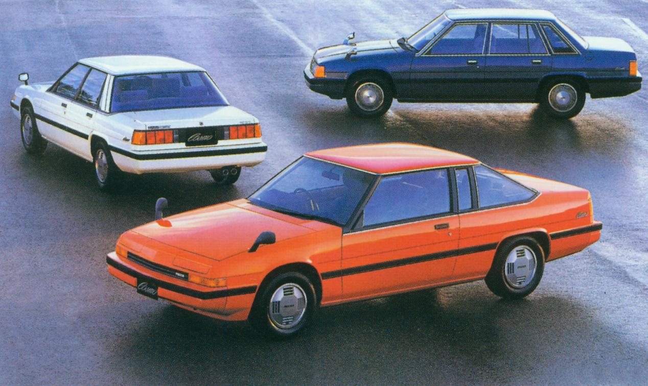 Mazda Cosmo Modellpallette 1981