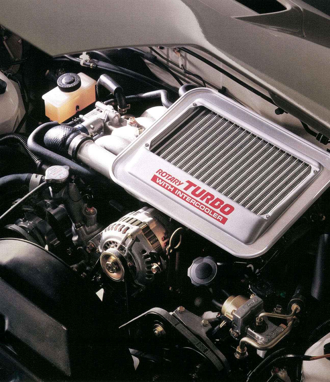 Mazda RX-7 Turbo Intercooler 1982