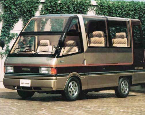 Mazda Bongo Sky Lounge